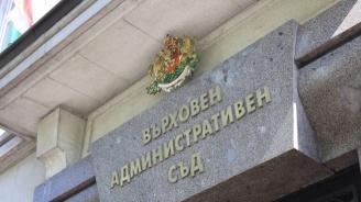ВАС излезе с решения по първите жалби срещу решения на ЦИК