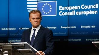 В Брюксел се договориха за отсрочване на Брекзит до 31 октомври