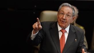 Раул Кастро предупреди кубинците да се готвят за недостиг на стоки