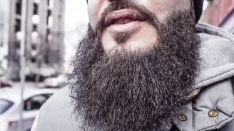 Мъжете с буйни бради имат по-малки тестиси