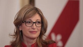 Екатерина Захариева ще участва в срещатана външните министри от Берлинския процес