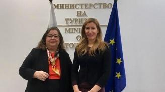 Ангелкова проведе работна среща с посланика на Португалия в България Н.Пр. Елена Маргарида Резенде де Алмейда Коутиньо