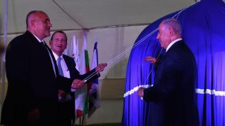 Борисов разговаря с Нетаняху по телефона и го покани в България
