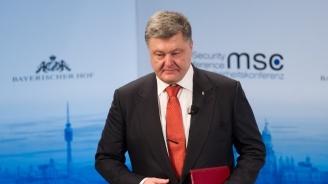 Порошенко обяви  създаването на Антикорупционен съд в Украйна