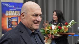 Ген. Васил Василев формулира 3 прости правила за справяне с циганската престъпност