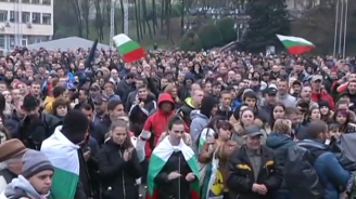 В Габрово отново излязоха на протест, размина се без инциденти