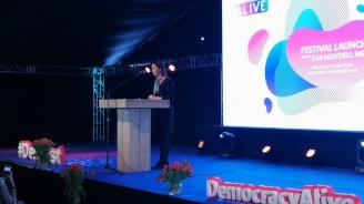 Ева Майдел: Бъдещето на Европа е в ръцете на гражданите