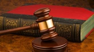 Две ефективни и пет условни присъди за участници в група за данъчни измами