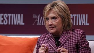 В Twitter: Хилари Клинтън да влезе в затвора!