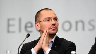 """Джамбазки с коментар за апартаментите на властта и пакет """"Мобилност"""""""