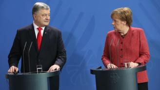 Претендентите за президент в Украйна потърсиха международна подкрепа в Берлин и Париж