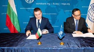 Владислав Горанов подписа споразумение със Световната банка за откриването на Офис за споделени услуги в София