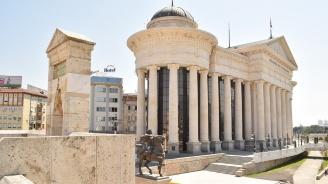11 години от основаването на Българския културен клуб в Скопие
