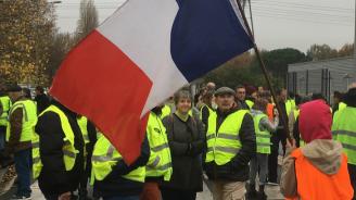 """Над 30 000 """"жълти жилетки"""" излязоха на протест във Франция"""