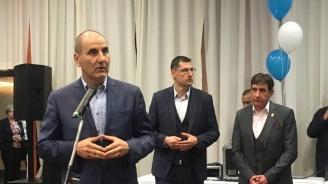 Цветан Цветанов в Пловдив: Да не се поддаваме на фалшивите новини и компроматите