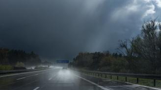 Утре времето ще е предимно облачно, максималните температури ще са между 11° и 16°