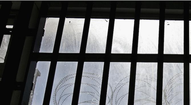 """Обявиха за общодържавно издирване затворник от """"Белене"""""""