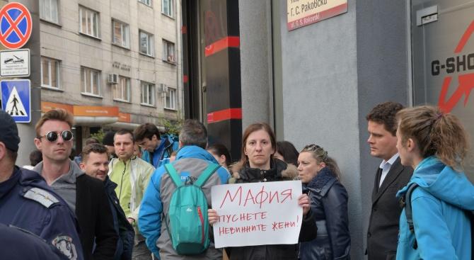 Снимка: Протест срещу присъдите по делото