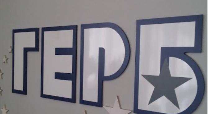 """ГЕРБ и ПП """"Никола Петков"""" ще подпишат споразумение за политическо партньорство"""