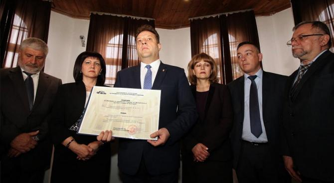Започнаха честванията по повод 140 години от приемането на Търновската конститиция