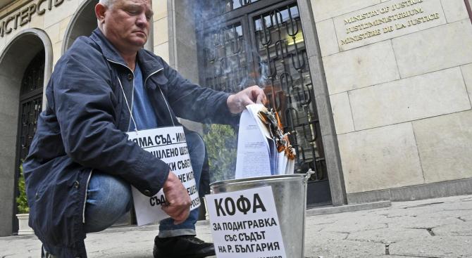 Росен Марков изгори неизпълнени решения на съда пред Министерството на правосъдието