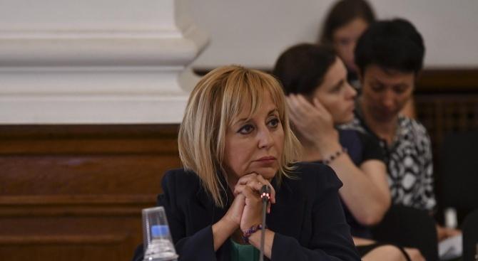 Снимка: Мая Манолова: България може да се гордее с върховенството на човешките права
