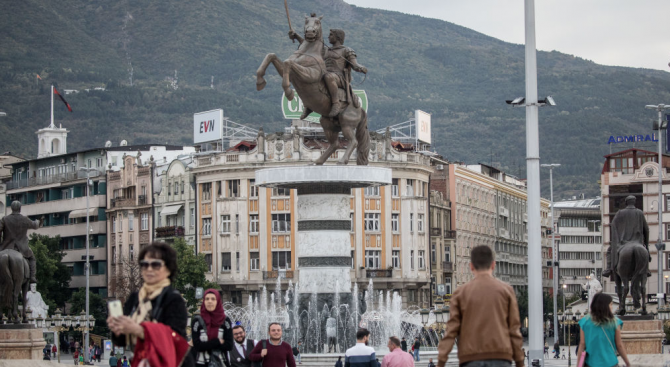 Властта в Северна Македония определи 5-и май за Ден на македонския език