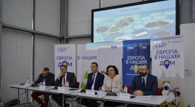 Мащабен проект на ВиК-Бургас ще се реализира в областта. Стойността