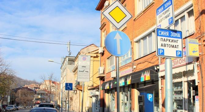 """Още 10 автомата за паркиране в """"Синя зона"""" ще улесняват"""