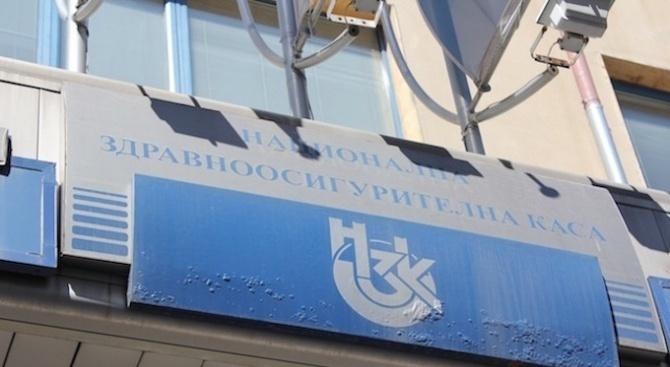 НЗОК издаде за първи път разрешения за лечение на спинална мускулна атрофия
