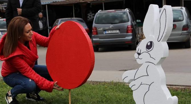 МГЕРБ-Перник зарадва жителите най-големия пернишки квартал с великденска украса