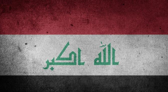 Ирак събира на среща председателите напарламентите на съседнистрани