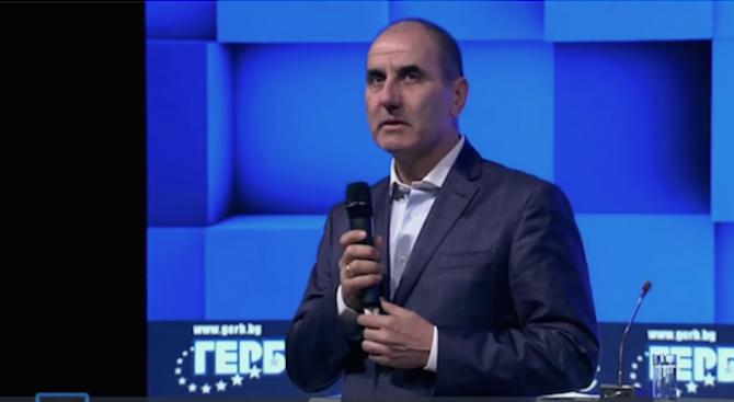 """ГЕРБ отчете гражданския диалог """"Европа в нашия дом"""""""