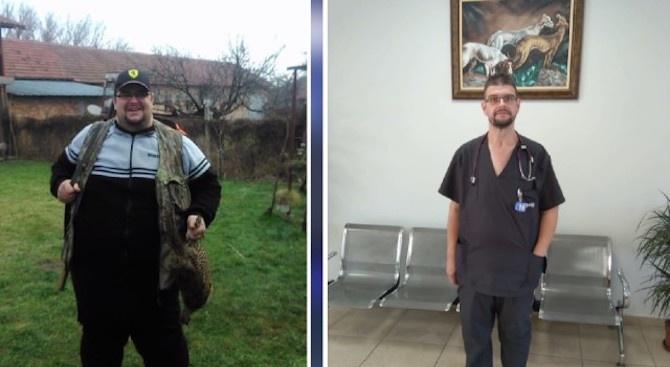 Българин отслабна със 160 кг за 2 г.