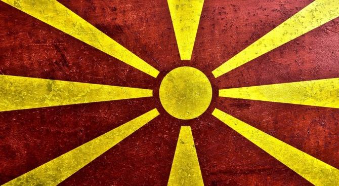 Първи резултати от президентските избори в Северна Македония
