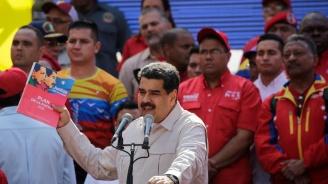 САЩ с нов удар по Николас Мадуро