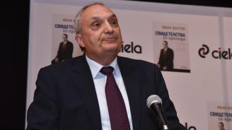 Иван Костов: Като премиер направих България много по-силна