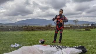 Гинес рекордьор учи наши парашутисти край Радомир
