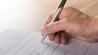 ЦИК регистрира кандидатската листа на ГЕРБ за европейските избори