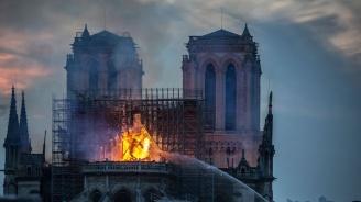 Пожарът в Нотр Дам: Има пострадали