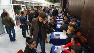 Трудова борса отвори врати в Перник