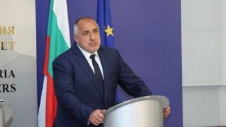 Борисов: Грузия е много важен партньор за нас