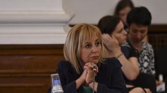 Мая Манолова: България може да се гордее с върховенството на човешките права