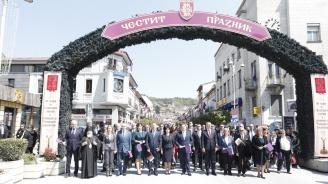 Народните представители от ГЕРБ се включиха в празнично шествие по улиците на Велико Търново
