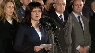 Цвета Караянчева: Важно е да се връщаме към заветите на нашите предци
