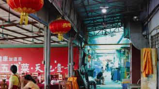 Китайската икономика отбеляза растеж от 6,4 процента през първото тримесечие