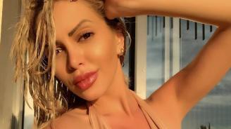 Жанет Осипова лъсна гола
