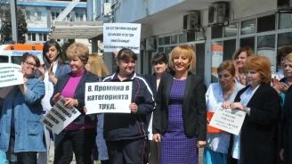 Мая Манолова призова всички да застанат зад исканията на здравните работници