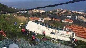 Разследват причините за катастрофата на остров Мадейра