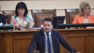 Иван Ченчев от БСП: След като всичко на ГЕРБ им е законно, защо подават оставки?